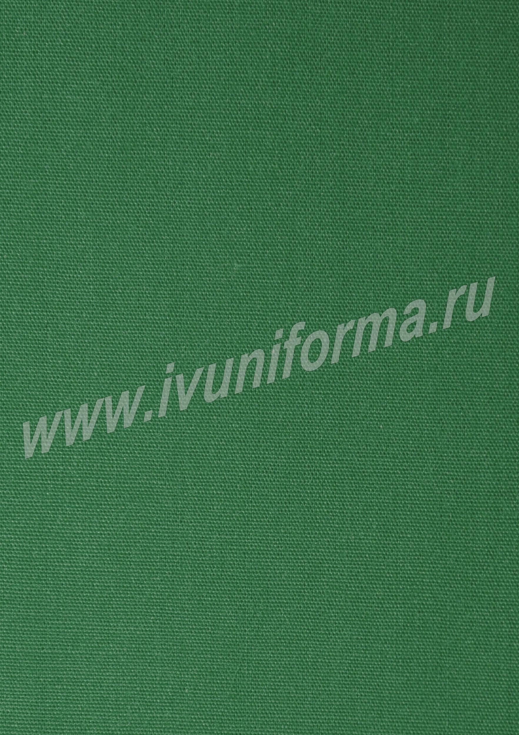 Купить ткани для платья в иркутске сайт совместных закупок йошкар ола
